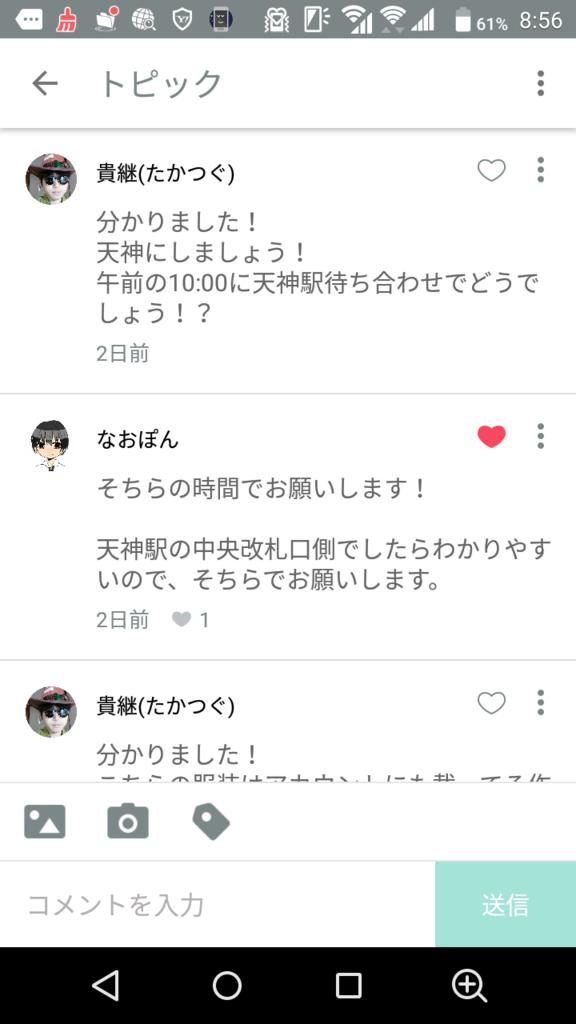 f:id:yugakusya00X:20170515085941p:plain