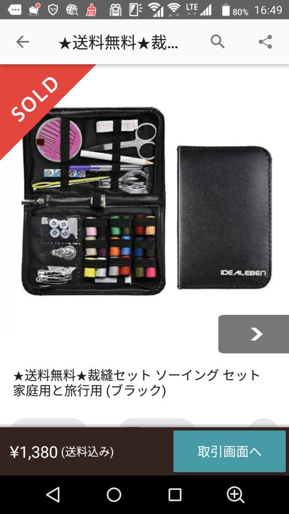 f:id:yugakusya00X:20170521121151p:plain