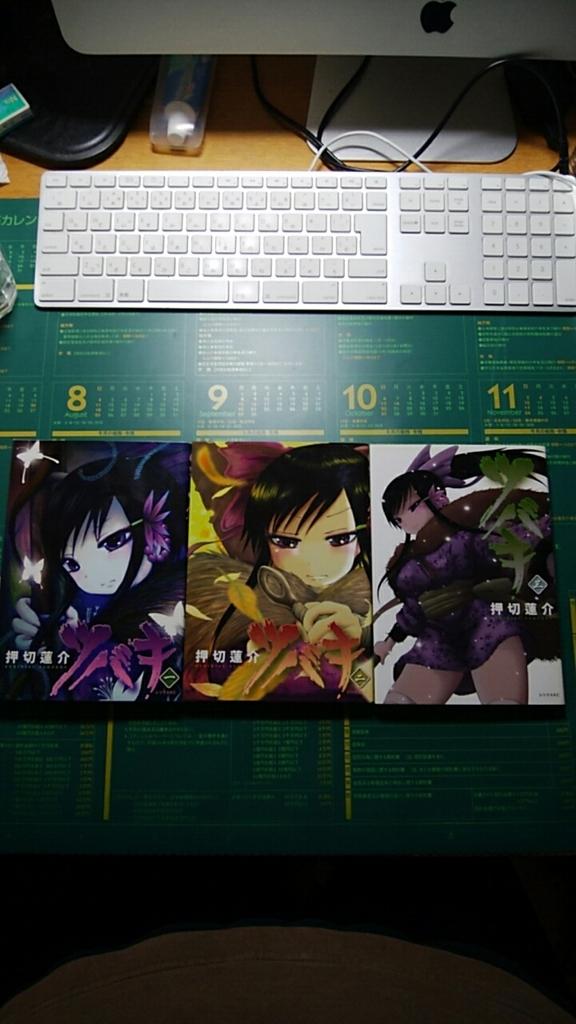 f:id:yugakusya00X:20170530180305j:plain