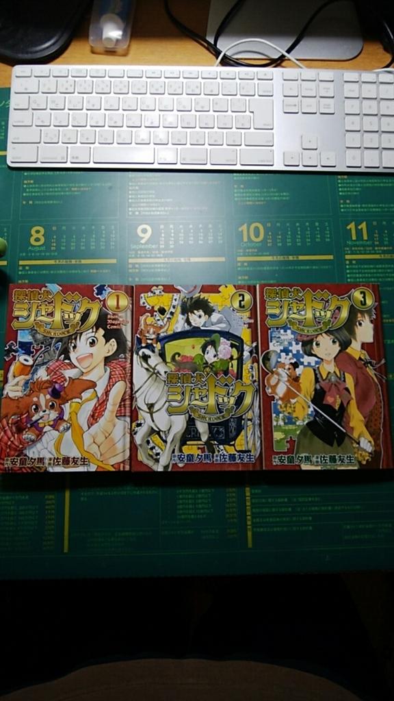 f:id:yugakusya00X:20170530180602j:plain