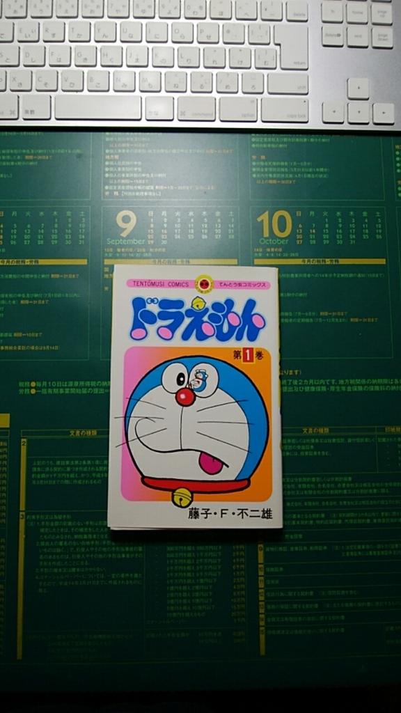 f:id:yugakusya00X:20170530180637j:plain