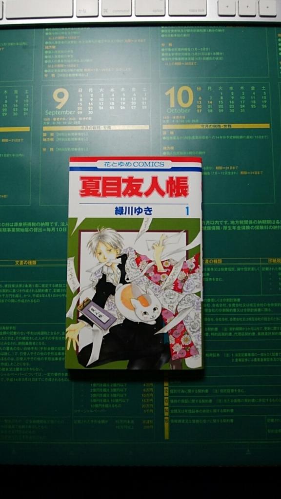 f:id:yugakusya00X:20170530180642j:plain