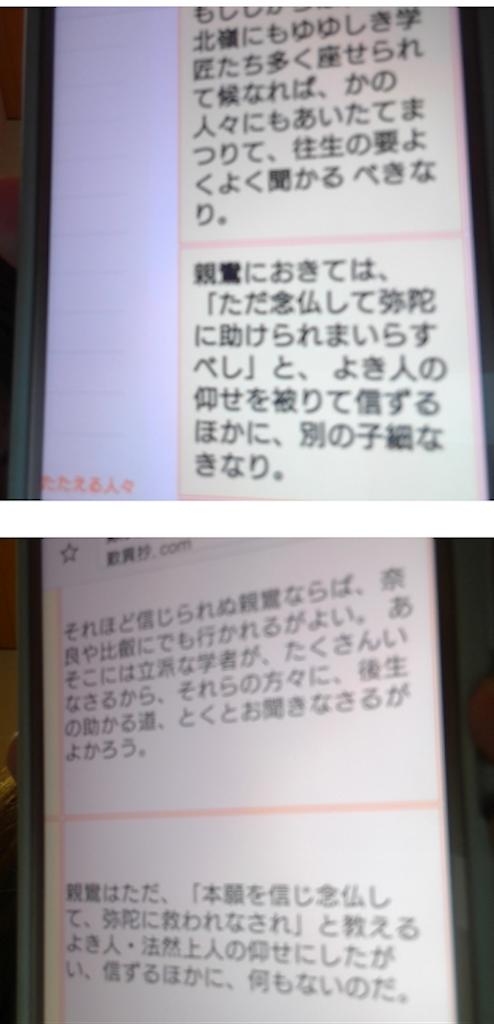 f:id:yugaomemo:20180319103112p:image