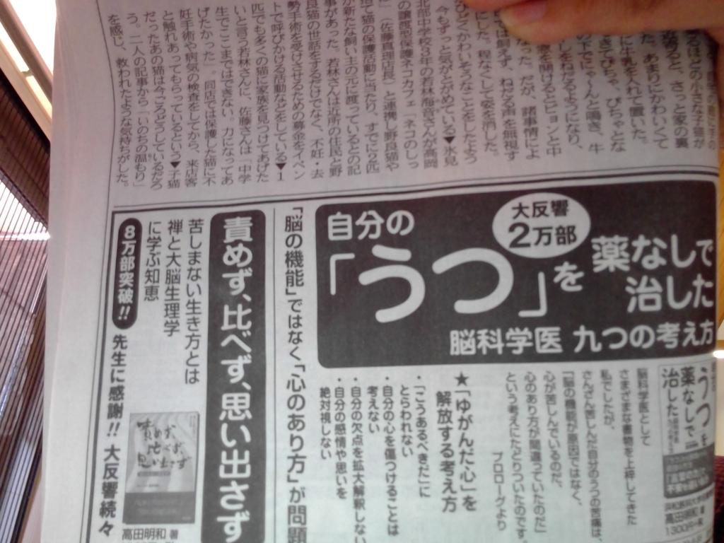 f:id:yugaomemo:20180408152819j:plain