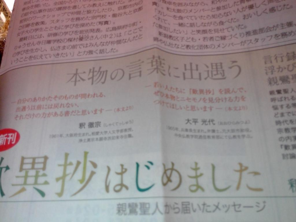 f:id:yugaomemo:20180408200212j:plain