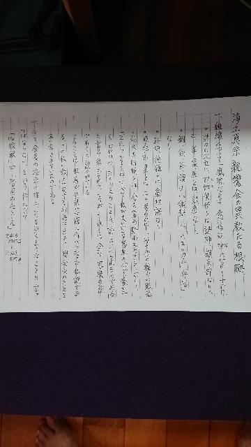 f:id:yugaomemo:20180731182218j:image