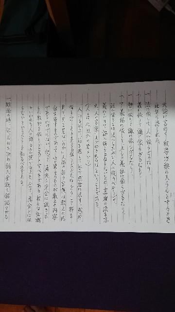 f:id:yugaomemo:20180731182302j:image