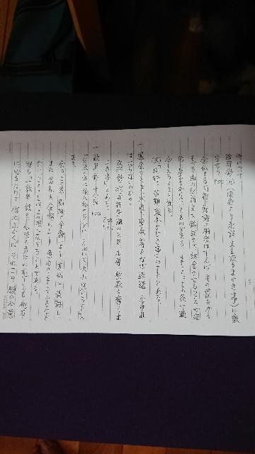 f:id:yugaomemo:20180731182326j:image