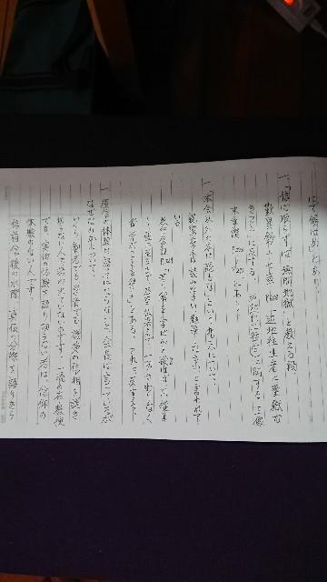 f:id:yugaomemo:20180731182354j:image