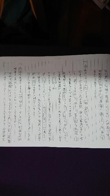 f:id:yugaomemo:20180731182419j:image