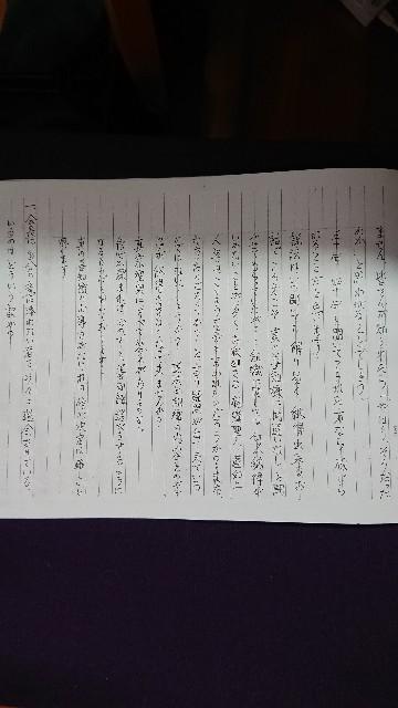 f:id:yugaomemo:20180731182436j:image