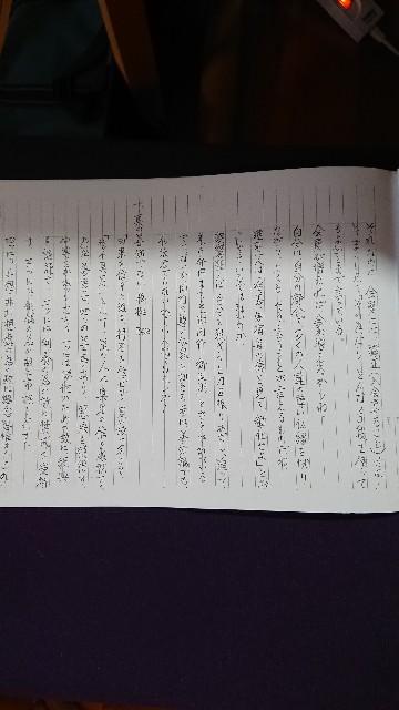 f:id:yugaomemo:20180731182456j:image