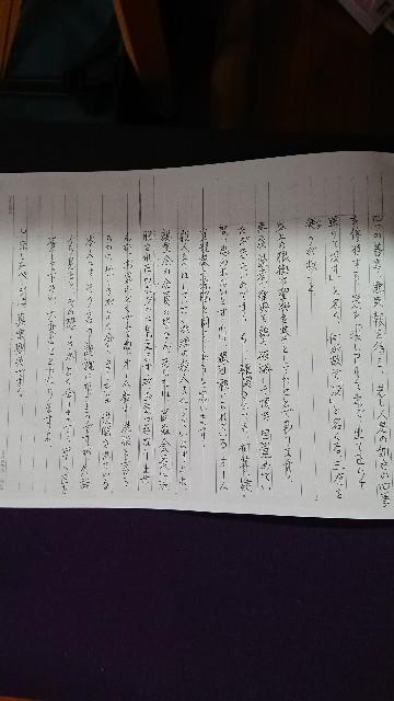 f:id:yugaomemo:20180731182516j:image