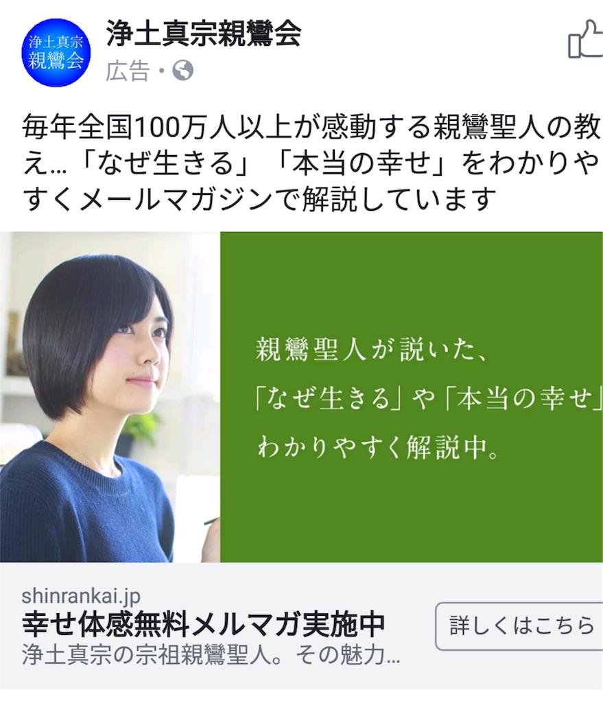 f:id:yugaomemo:20180826181118j:image