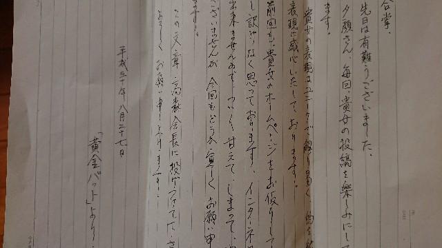 f:id:yugaomemo:20180905091346j:image
