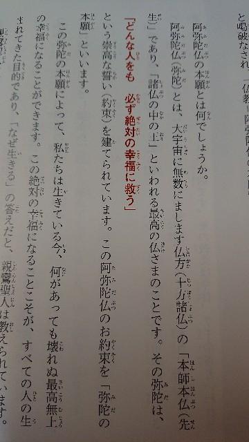 f:id:yugaomemo:20181016172914j:image