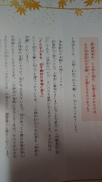 f:id:yugaomemo:20181017162235j:image