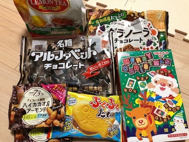 名糖産業株主優待2017