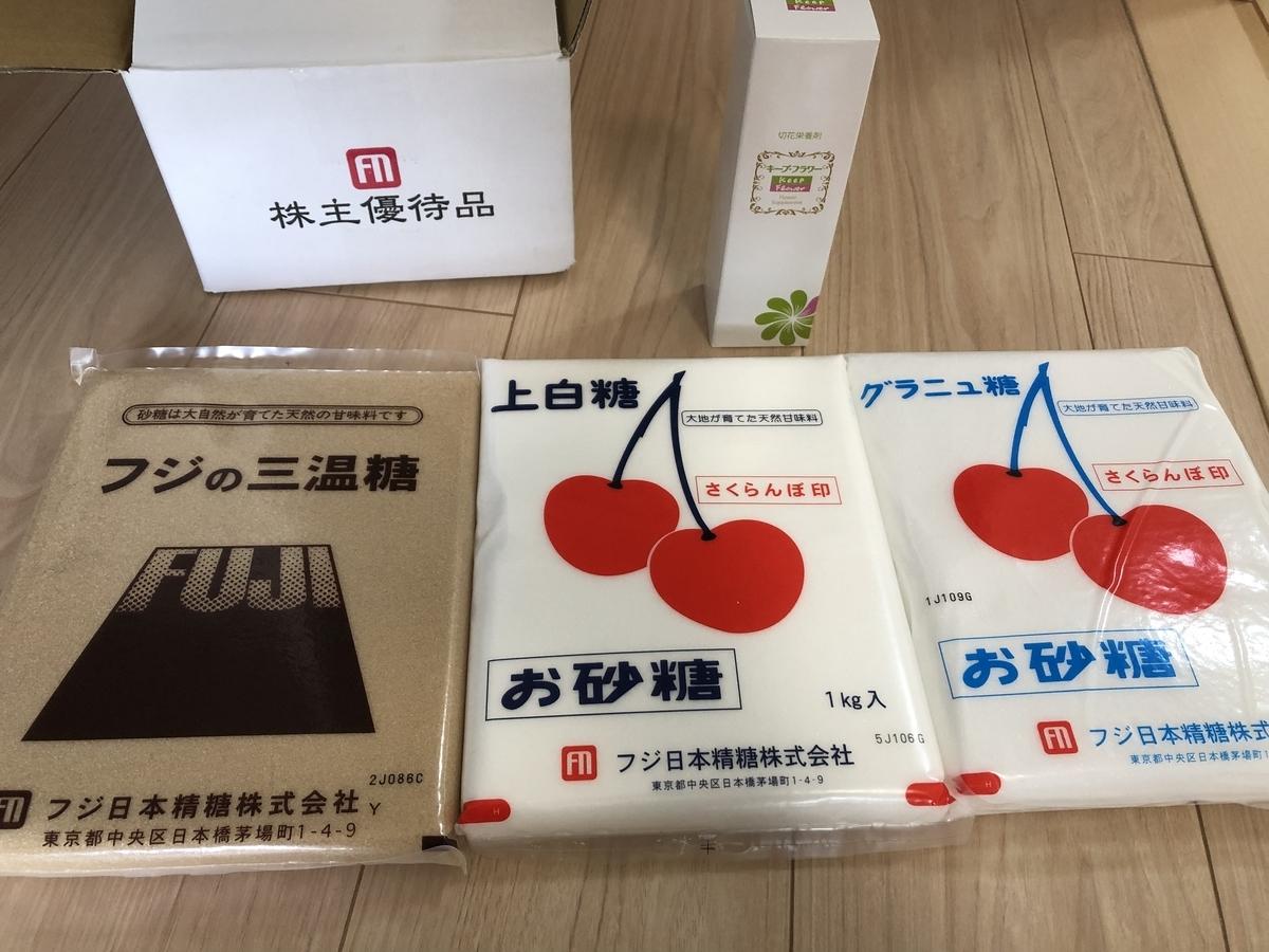 フジ日本精糖優待