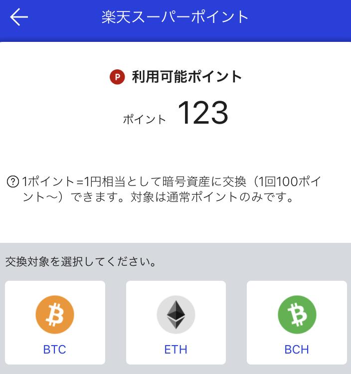 f:id:yugayuri:20200108230033p:plain