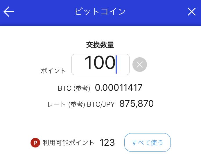 f:id:yugayuri:20200108230043p:plain