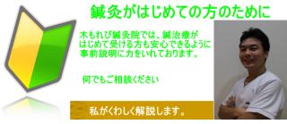 f:id:yugetti:20161225225525p:plain