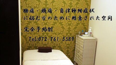 f:id:yugetti:20161225231026j:plain