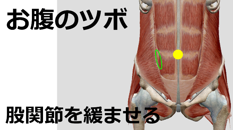 f:id:yugetti:20190329001101p:plain