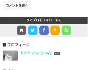 f:id:yugiboyy:20170817121644p:plain