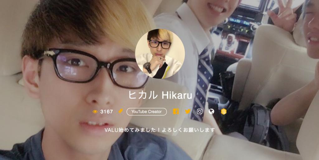 f:id:yugiboyy:20170819072547p:plain