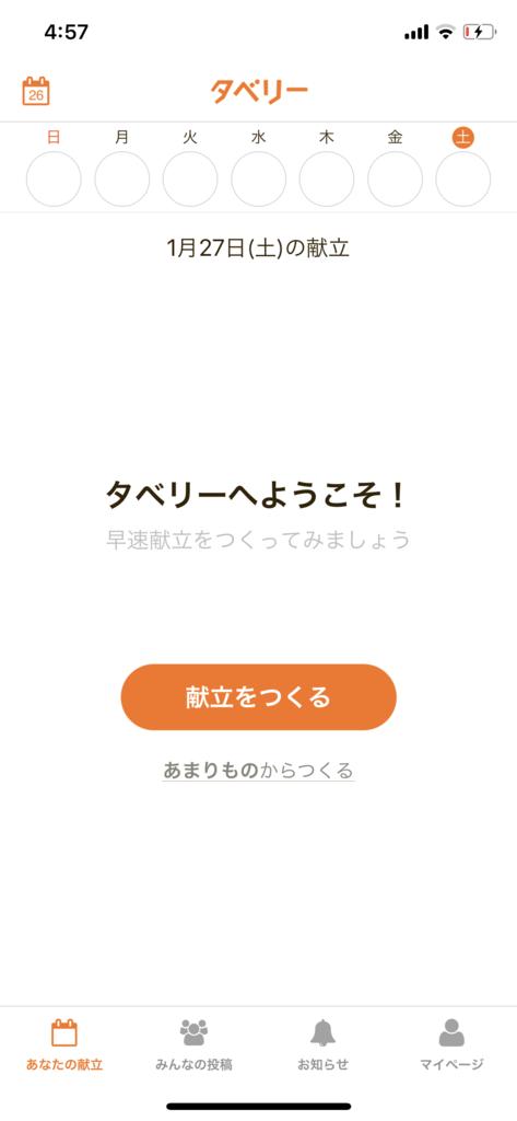 f:id:yugiboyy:20180127172001p:plain