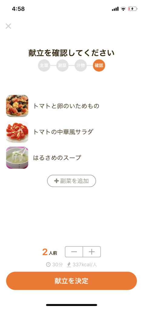 f:id:yugiboyy:20180127185626p:plain