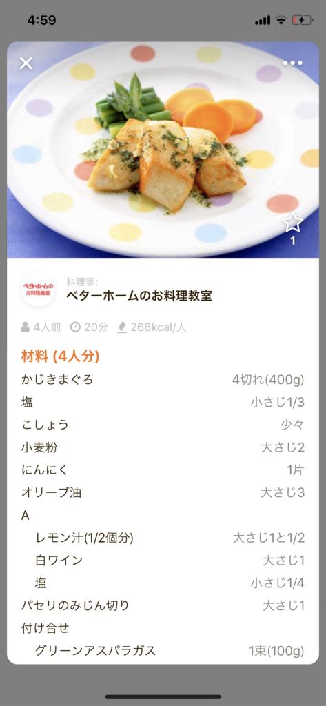 f:id:yugiboyy:20180127205315p:plain