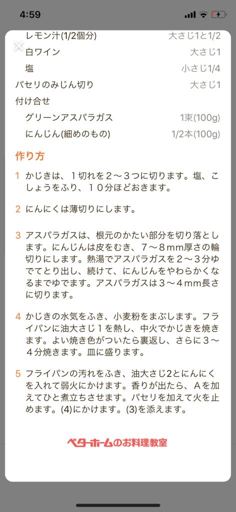 f:id:yugiboyy:20180127205506p:plain