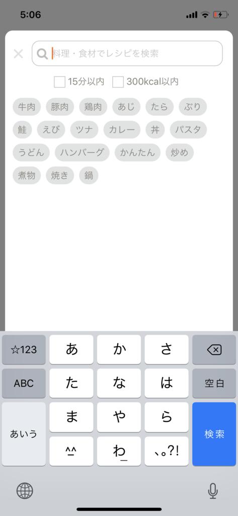 f:id:yugiboyy:20180127210022p:plain