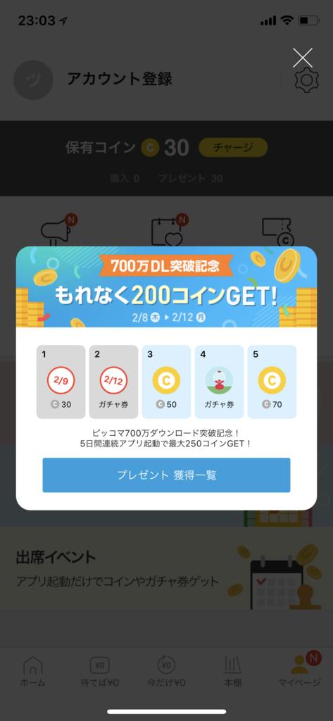 f:id:yugiboyy:20180212230353p:plain