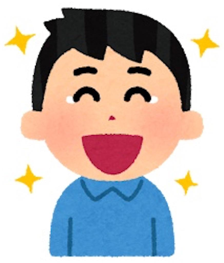 f:id:yugiohBoB:20200828235725j:plain
