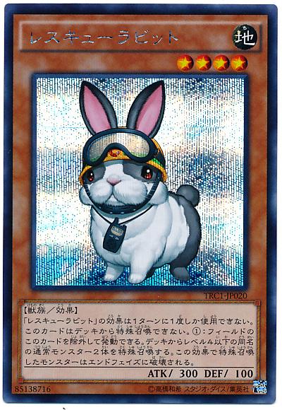 f:id:yugiprice:20161102203540j:plain