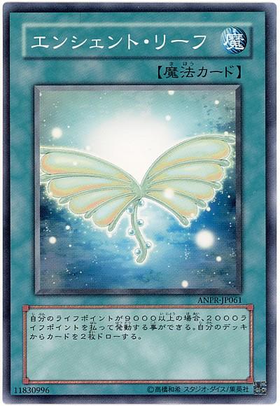 f:id:yugiprice:20170125013724j:plain
