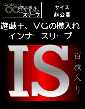 f:id:yugiprice:20170924010247j:plain