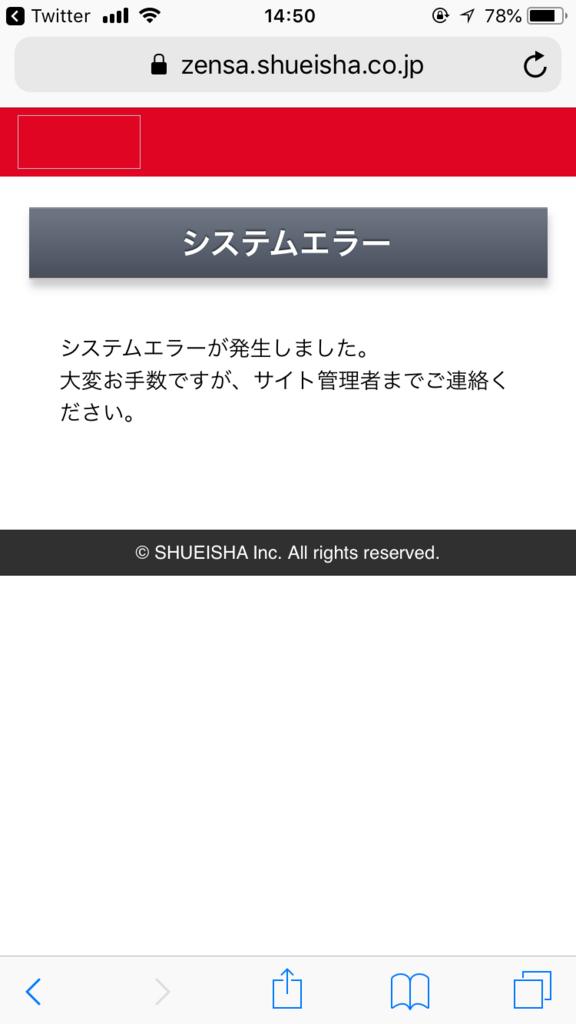 f:id:yugiprice:20180522001717p:plain