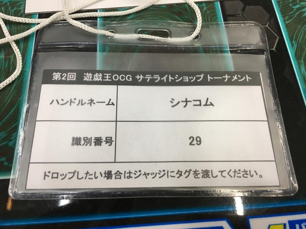 f:id:yugiprice:20180723105146j:plain