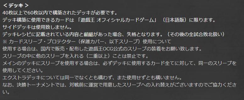 f:id:yugiprice:20180915101743p:plain