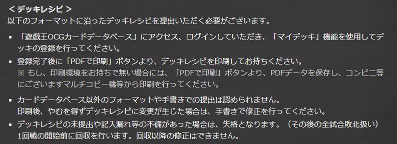 f:id:yugiprice:20180915102700p:plain