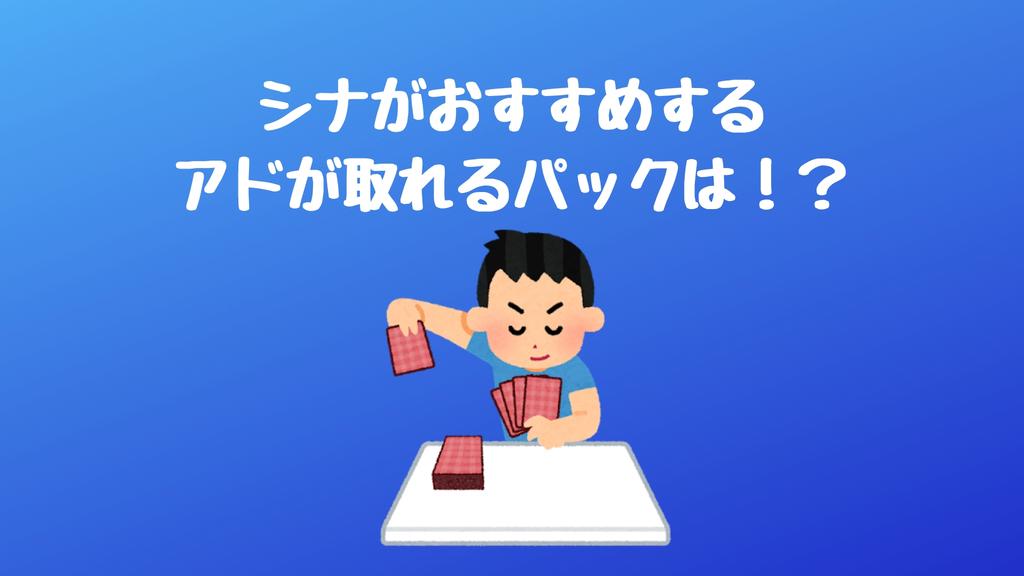 f:id:yugiprice:20181023142903j:plain