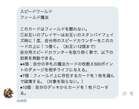 f:id:yugiprice:20190606171230p:plain