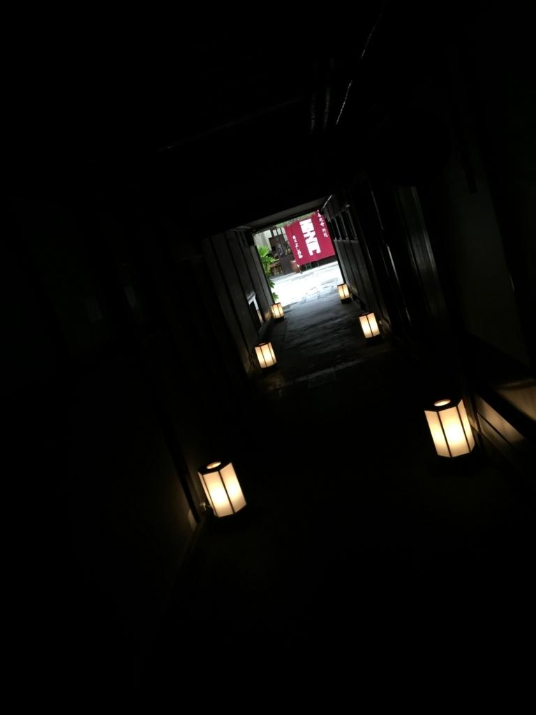 f:id:yugo-yugo-yugo0510:20170620115622j:plain