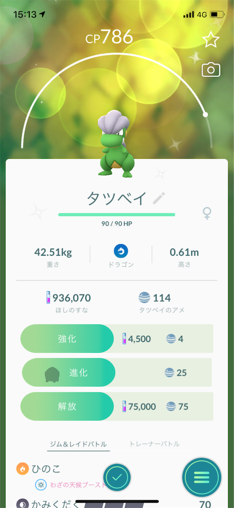 f:id:yugo1025y:20190414105352p:image