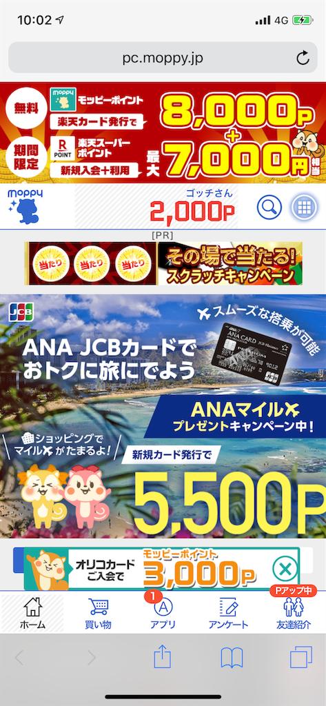 f:id:yugo1025y:20190415233227p:image