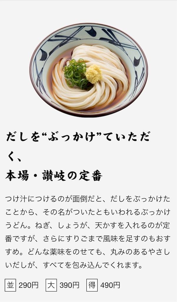 f:id:yugo1025y:20190417060611j:image